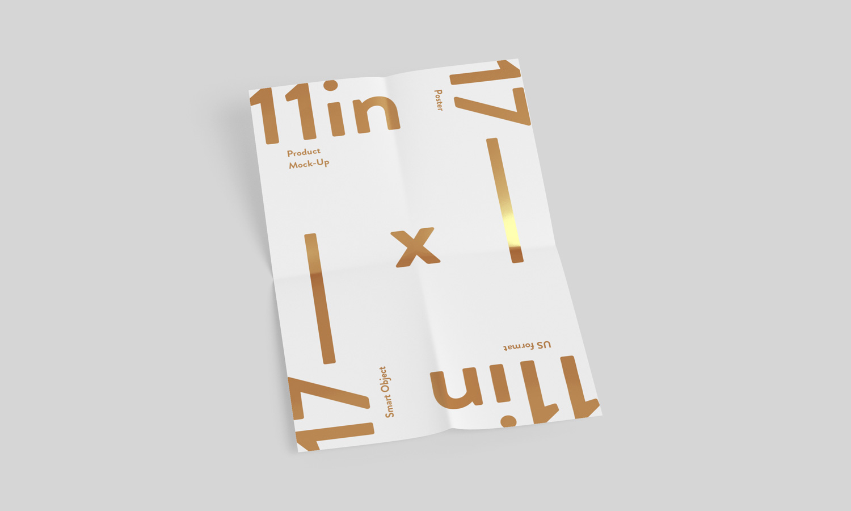 11x17 poster design - Us Poster Mockup 11 X 17 Inch